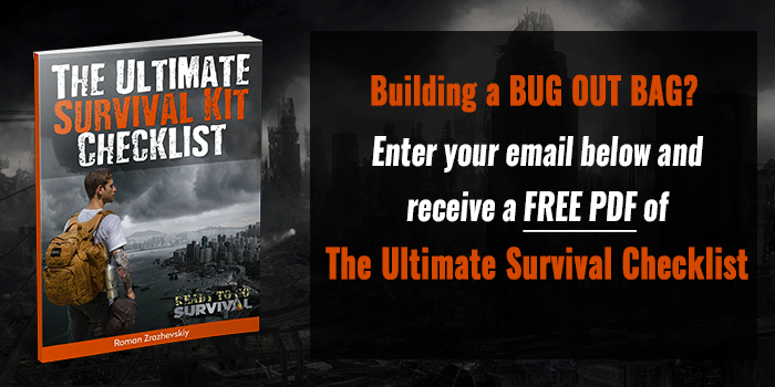 The ultimate urban survival kit ready to go survival survival kit checklist ebook banner opt in and get your free ebook fandeluxe Images
